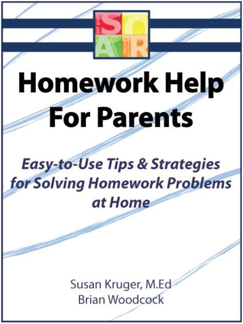 Homework helps for parents png 609x812